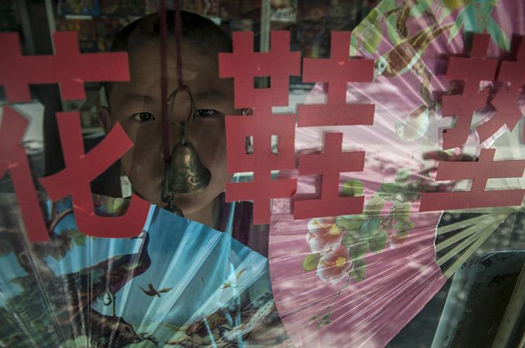Retratos China-008
