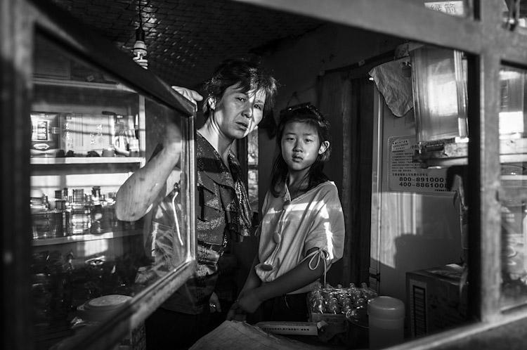 Retratos China-012