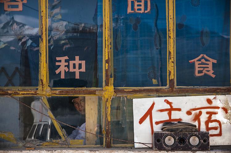 Caminhando China-005