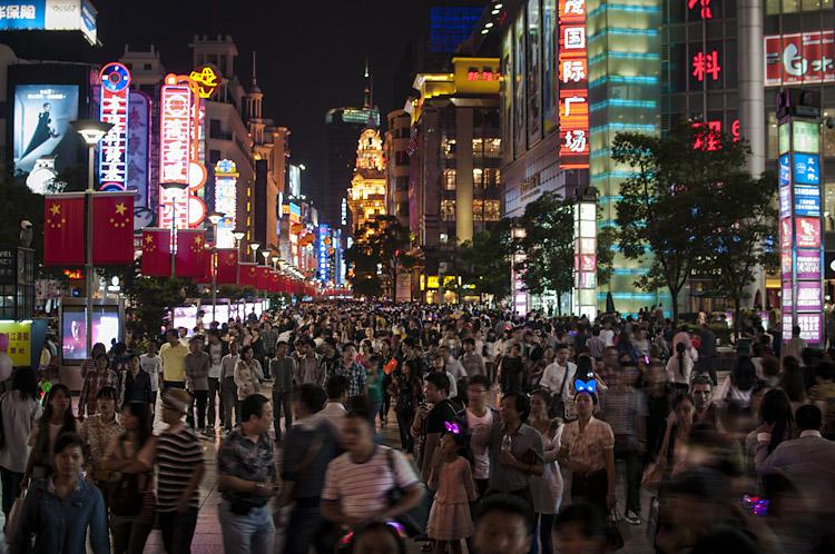 Caminhando China-021