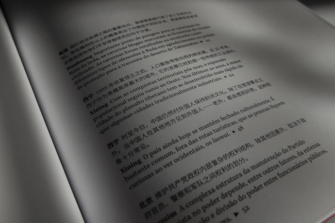 Livro - 006